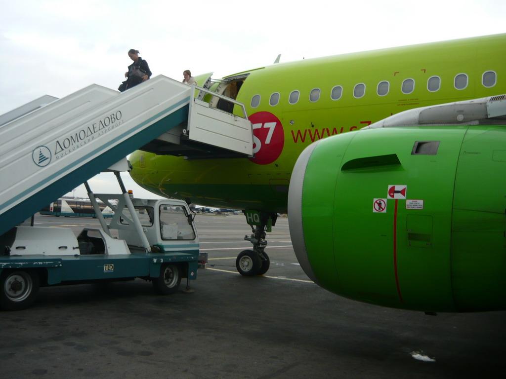 Купить авиабилеты в хельсинки