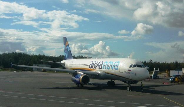 Расписание и стоимость авиабилетов домодедово онлайн