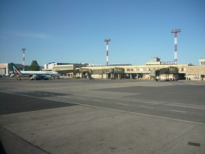 Фото Аэропорт Пулково 2 www.air-agent.ru