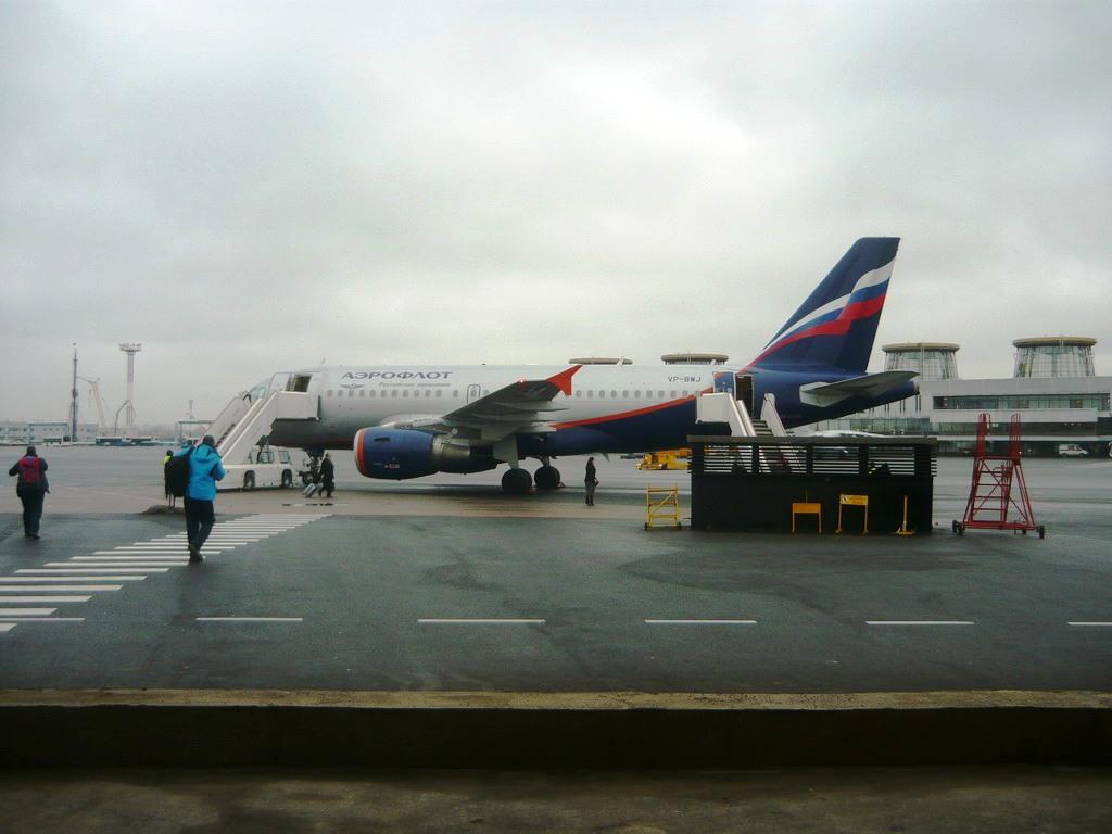 Акция на билеты Аэрофлота Санкт-Петербург — Пхукет 2016