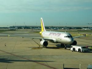 Фотография: самолет авиакомпании Germanwings www.air-agent.ru