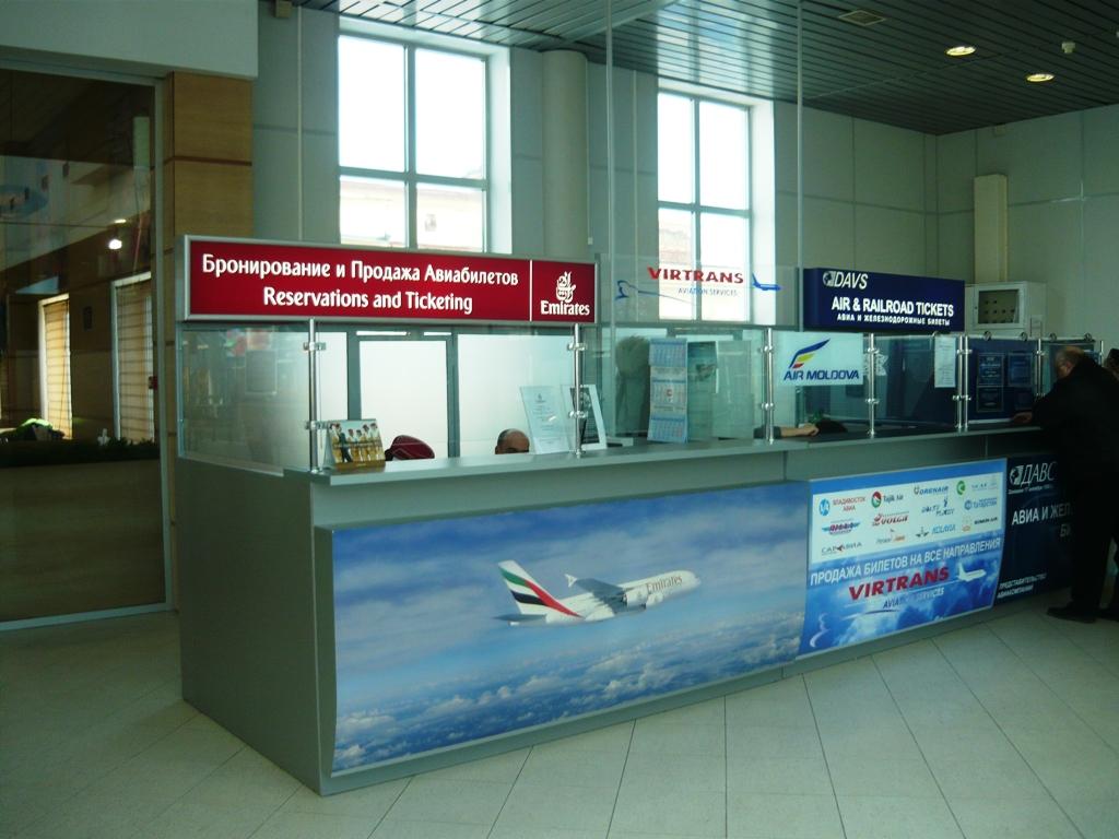 Купить дешево авиабилет в симферополь