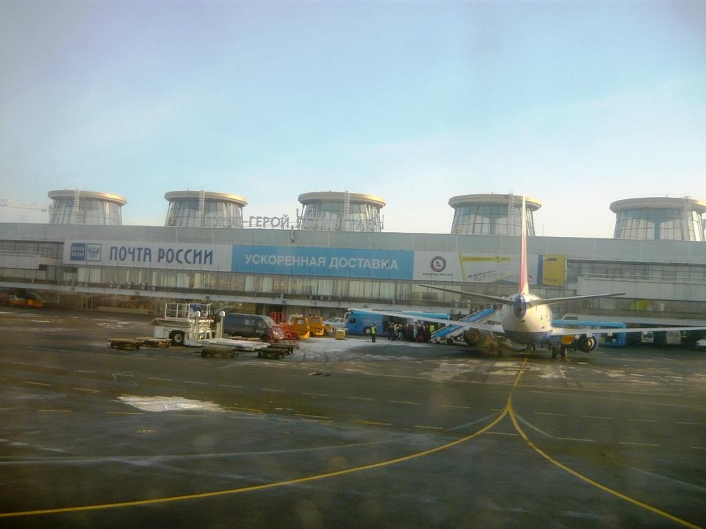 Купить авиабилеты в мюнхен аэрофлот