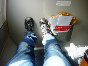 Фотография: Бизнес класс Emirates самолет airbus A340 рейс Дубай-Санкт-Петербург www.air-agent.ru