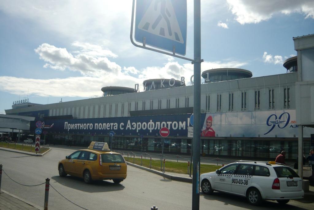 Купить авиабилет киев одесса