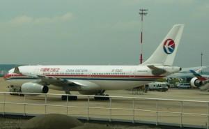 Фотография: Самолет авиакомпании China Eastern Airlines Airbus A330 www.air-agent.ru