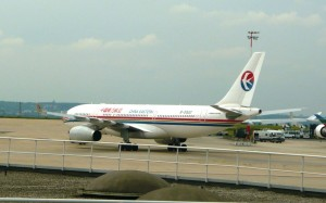 Фотография: Самолет китайской авиакомпании China Eastern . www.air-agent.ru