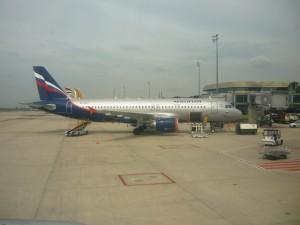Самолет авиакомпании Аэрофлот. ©  www.air-agent.ru