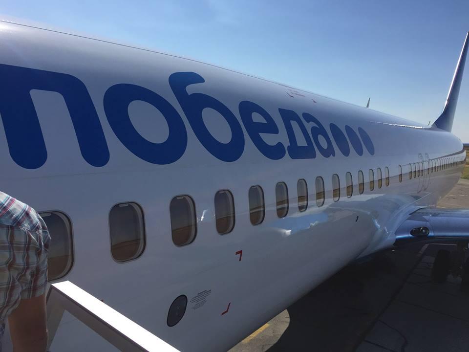 Авиабилеты Москва - Симферополь по цене от 2 220 рублей